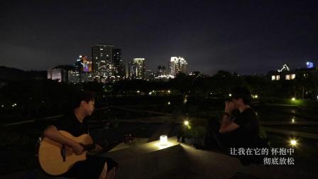 这片夜海与吉他口琴简直绝配,深情演绎陈粒《空空》