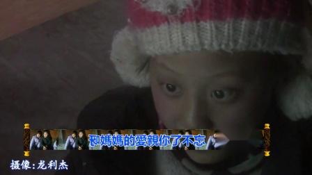 石欣视频MV  歌曲 : 忘不了你呀妈妈
