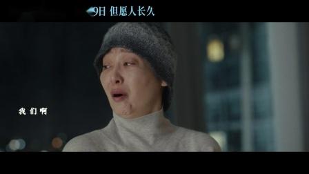 硬糖少女303希林娜依·高《牵一双手》(电影《关于我妈的一切》主题曲)MV