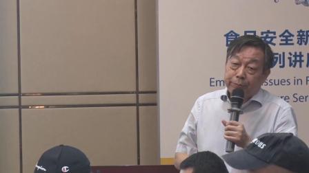 胡锦光教授:市场监管黑名单的法律问题——3、列入黑名单的法律标准