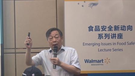 胡锦光教授:市场监管黑名单的法律问题——5、补充话题及探讨