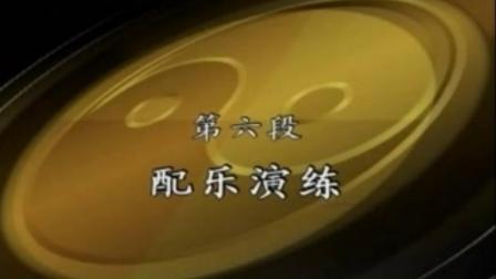 34,夕阳美太极功夫扇第六段(47―56势)配乐演练