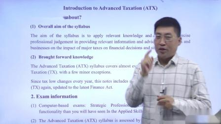 金立品徐开金ACCA-ATX(P6) - What is ATX about