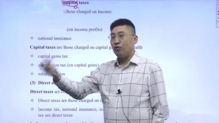金立品教育徐开金ACCA-TX(F6) - 收入税和资本税