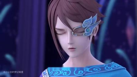 精灵梦叶罗丽:惊险!冰晶碎裂砸向人类,没想到冰公主突然现身