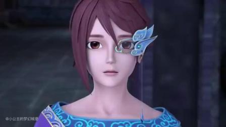 精灵梦叶罗丽:王子发狂!王子想带女孩离开,不惜想杀了她的主人