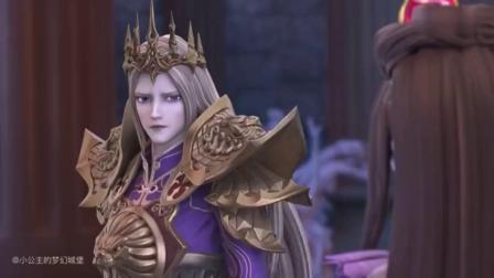 精灵梦叶罗丽:真爱的力量!王子为了不惜爱人掏出了自己的心