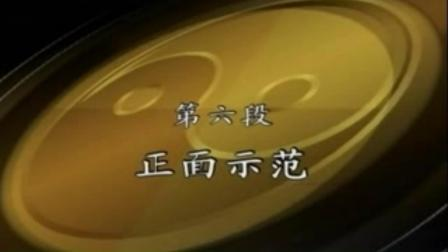31,夕阳美太极功夫扇第六段(47―56势)正面示范