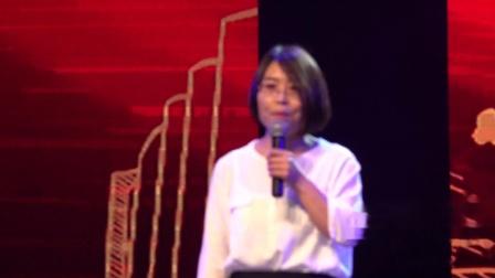 蔚县第37个教师节庆祝大会:下集 萝川剧院 2021、9、9、上