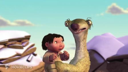 学乐动画电影赏析《冰河世纪1宝贝在哪儿》加 全体系英语 全拼