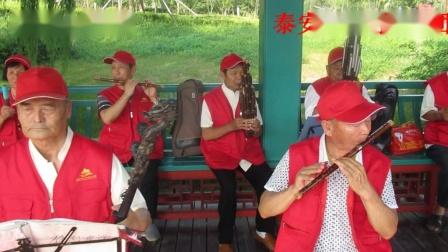 泰安大汶河艺术团排练(2021年9月13日于老街)