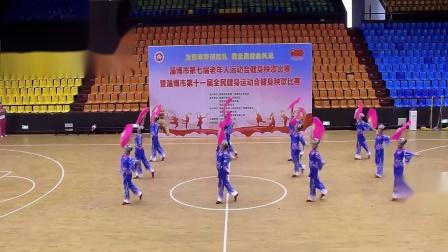 淄博市第七届老年运动会秧歌比赛周村区代表队
