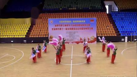 淄博市第七届老年运动会秧歌比赛淄博城中代表队
