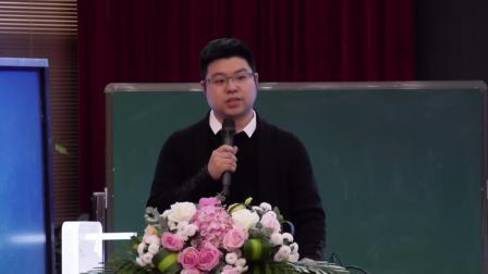 01开幕式(2020年浙江省小学数学学科新课程关键问题解决专题研训活动)
