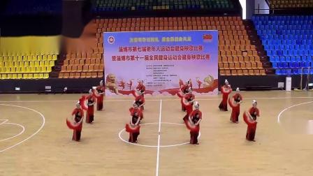 淄博市第七届老年运动会秧歌比赛淄川区代表队