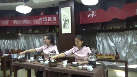 茶学 茶艺师培训学校 茶艺培训 茶艺 天晟169