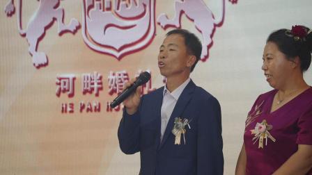 刘博-赵芷琪婚礼视频(下)