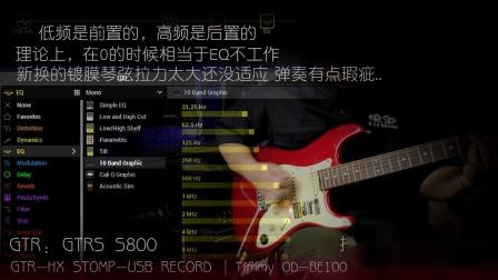 Line 6效果器过载拼盘(10)Timmy做失真源+Gibson SG+GTRS s800红
