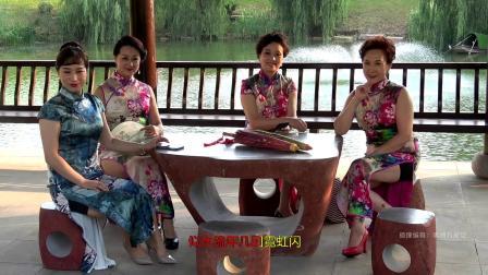 四姐妹身穿旗袍 优雅大方 凸显出中国旗袍之美