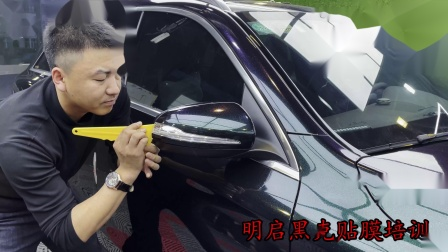 奔驰倒车镜拆卸老师专业技术讲解教学视频
