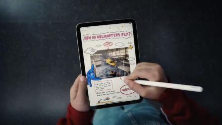 全新iPad mini