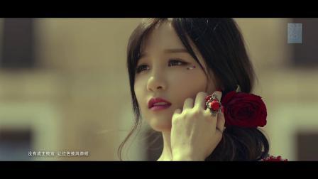 SNH48《公主披风》正式版MV