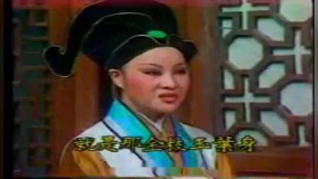 叶青 许秀年 豪杰传-片段1(罗成闭门家中坐)
