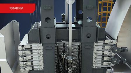 TPS立式压滤机