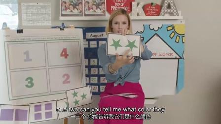 儿童素质成长识别形状双减政策机构转型课程  加全拼 全体系英语