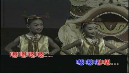 儿童歌伴舞 鲁冰花 1-09