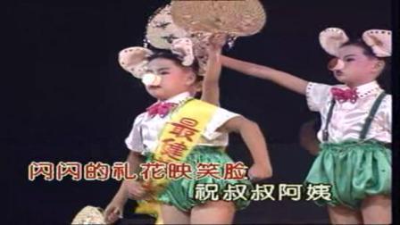 儿童歌伴舞 鲁冰花 1-17