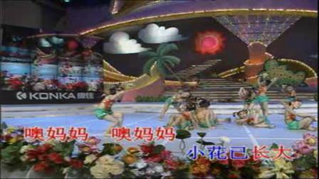儿童歌伴舞 鲁冰花 1-26
