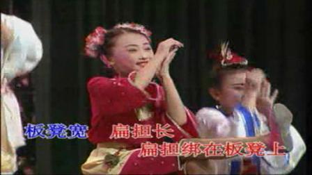 儿童歌伴舞 鲁冰花 1-29