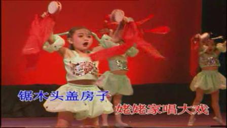 儿童歌伴舞 鲁冰花 1-27
