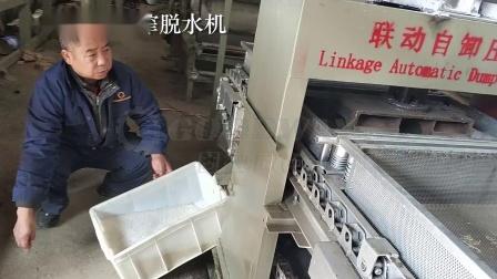 固德威压榨脱水机,用于木薯等物料制作过程中脱水