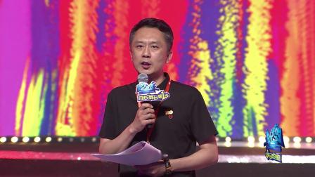 """阳光少年2021""""美育耀我新时代""""第一现场专家点评-金浩"""