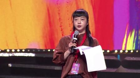 """阳光少年2021""""美育耀我新时代""""第一现场专家点评-李少丹"""