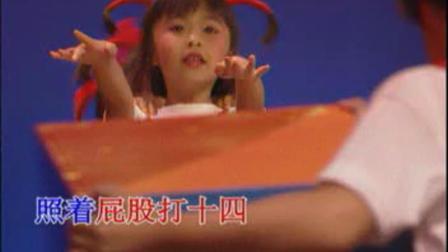 儿童歌伴舞 鲁冰花 4-33