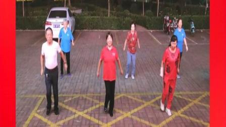 遵化开心广场舞,快乐舞者健康队,学跳美舞最美最美十六步.mpg
