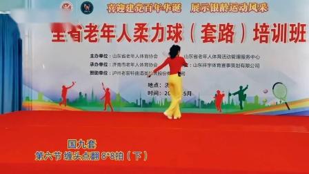 6.5.国九套大美中国-山东篇《相亲相爱》(第六节).