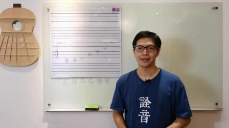 古典吉他公开课 | 07 调弦(中)