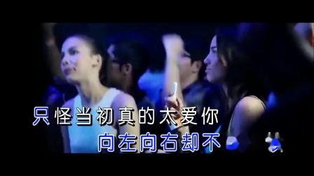 红颜知己(DJ版)  丹尼.翁0
