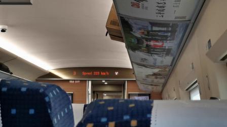 20210911 173559 实拍西成高铁G2211次列车出西安北站时速从216KM加速至245KM的过程
