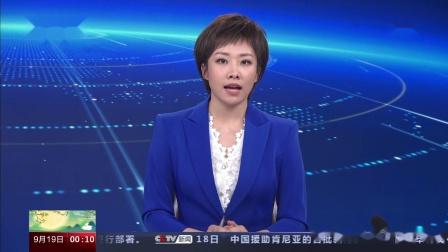 央视新闻频道中秋特别包装