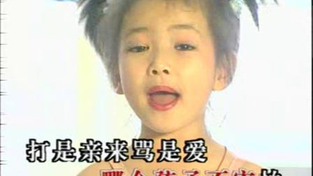 中凯音像 小歌星儿歌天地 4-02