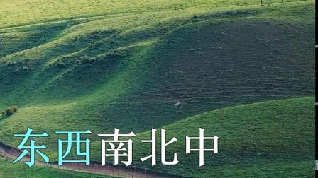 东西南北兵 翻唱 壹片雪花