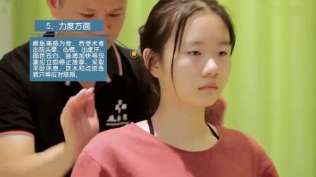 针灸推拿培训满意度调查 肚子推拿手法视频教学 中国中-推拿培训课程