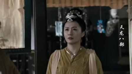 《天龙八部》段誉躲在屋子里被钟万仇发现