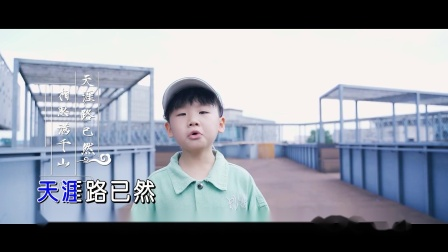 范迪森-花落残红满(原版)红日蓝月KTV推介