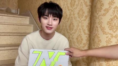 TNT时代少年团街头采访之中秋特辑 20210921